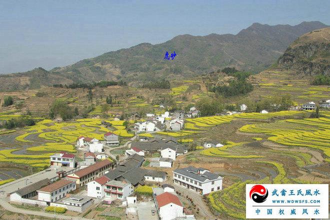 图一:玄武、水法图解(王君植风水老师图解陕西地理风水峦头,非案